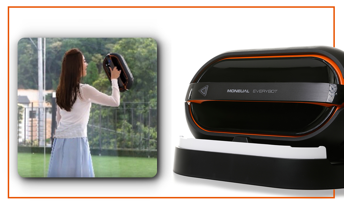 Robot mopujący posiada tryb ręczny