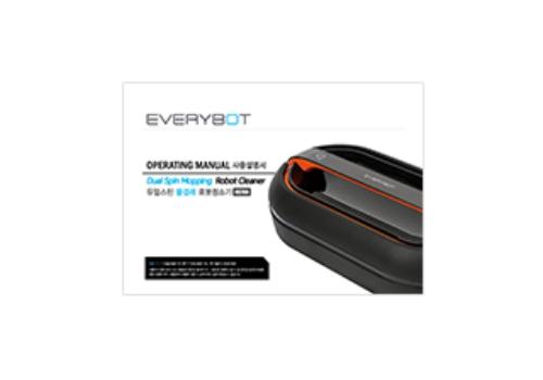 Instrukcja obsługi - Moneual Everybot RS700